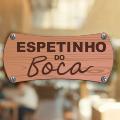 ESPETINHO DO BOCA